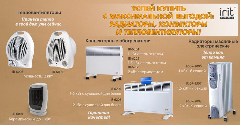Как выбрать тепловентиляторвидео по теме