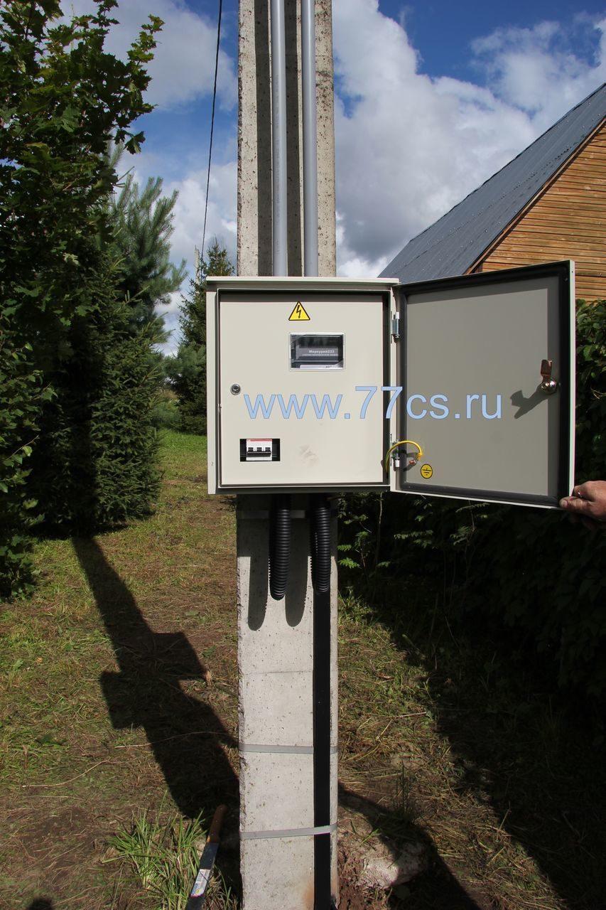 Установка и подключение электросчетчика