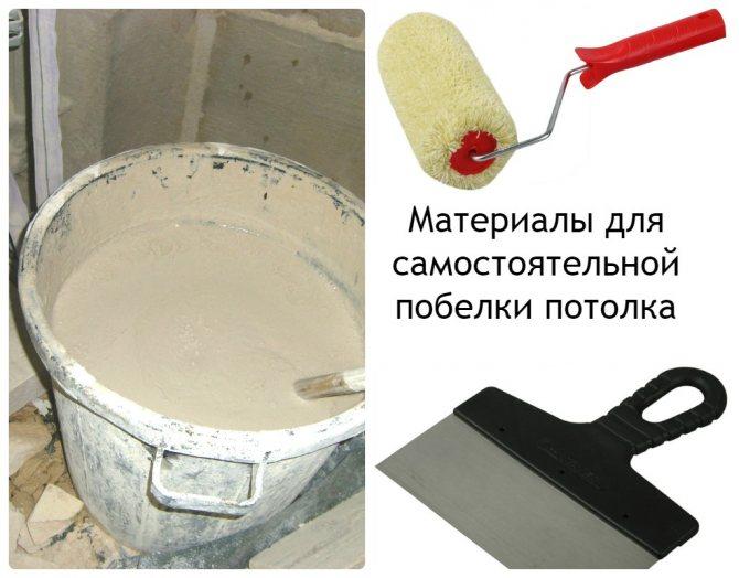 Как производится побелка стен своими руками: как разводить гашеную известь, какие выбрать цвета и как правильно побелить