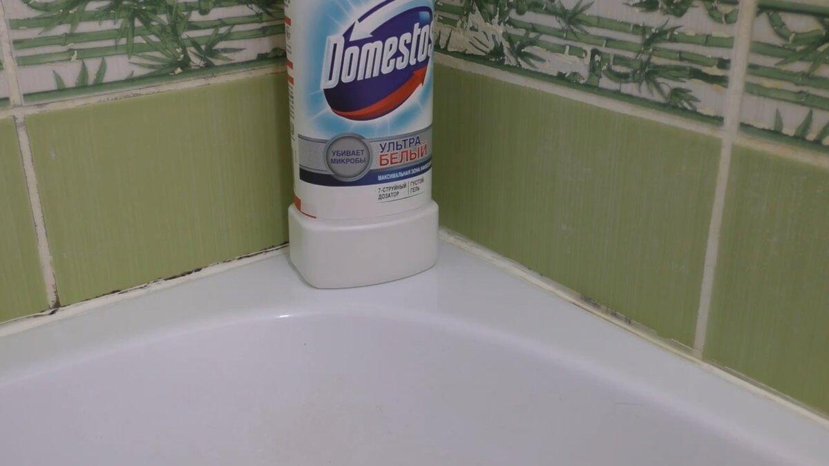 Как избавиться от плесени в ванной: эффективные средства и методы удаления грибка