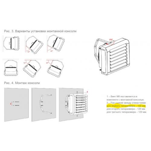 Обогреватель 12 вольт своими руками: инструкция по изготовлению простейших конструкций