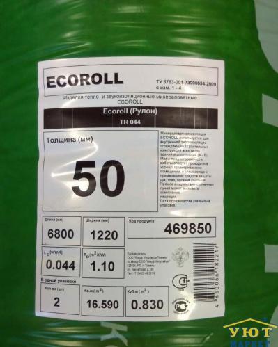 Экоролл кнауф – характеристики и преимущества утеплителя ecoroll — акваклимат