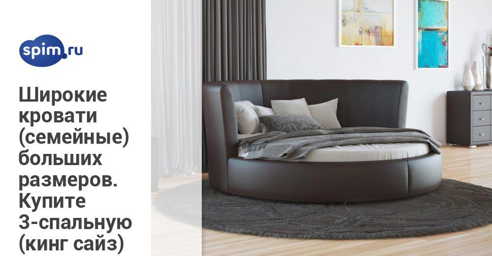 Как защитить супружескую спальню от сглаза