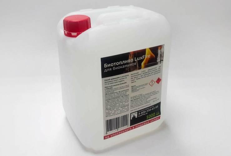 Как сделать биокамин – пошаговая инструкция