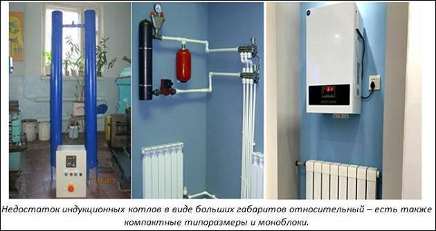 Электродные котлы для отопления частного дома, анализ отзывов и некоторые характеристики