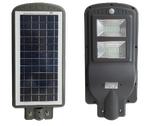 Устройство уличных светильников на солнечных батареях - обзор, ремонт, изготовление