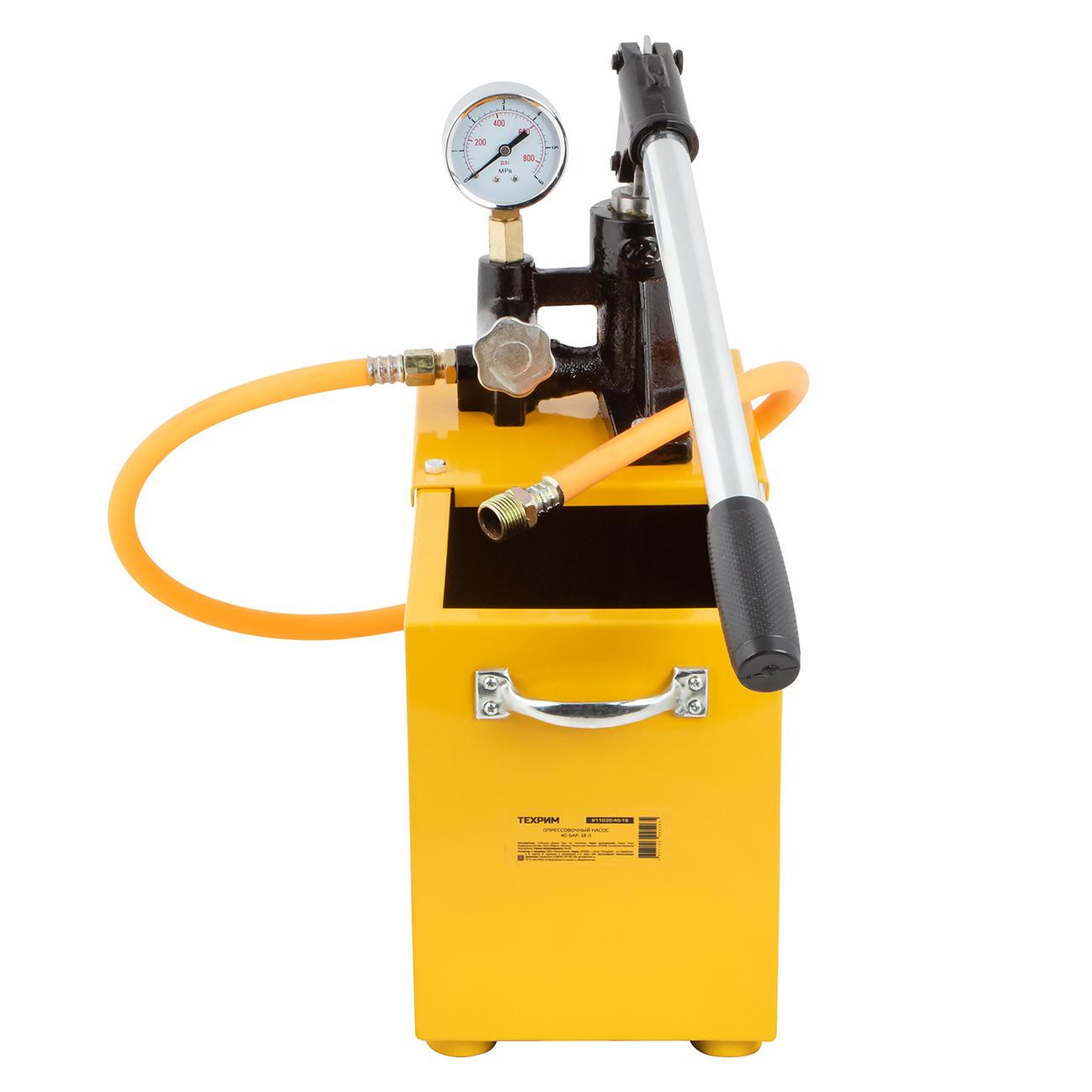 Насос для опрессовки системы отопления: аппарат промывочный и воздушный, снип