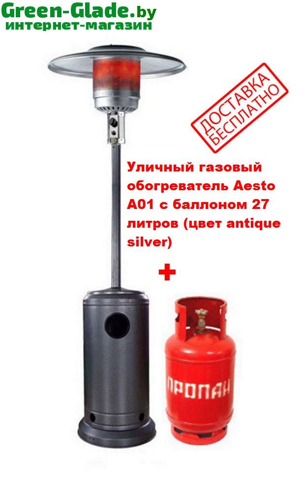 Инфракрасный обогреватель на газу: устройство, виды, производители