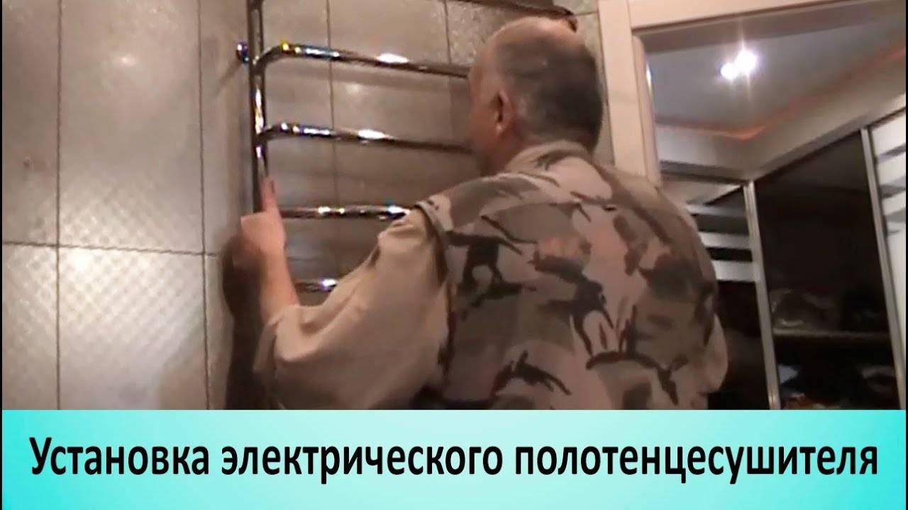 Ремонт полотенцесушителей электрических своими руками