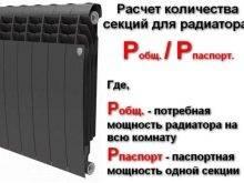 Установка радиаторов отопления своими руками: от схемы до монтажа