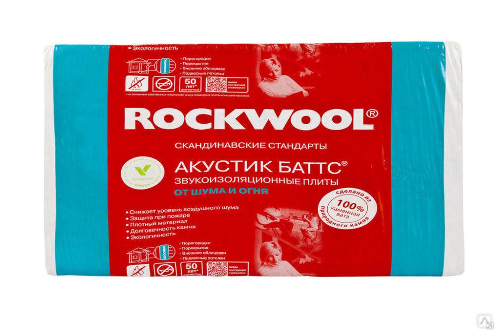 Шумоизоляция rockwool акустик баттс: как использовать