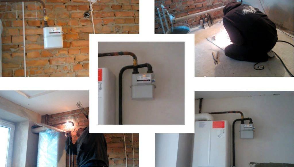 Порядок переноса газового водонагревателя