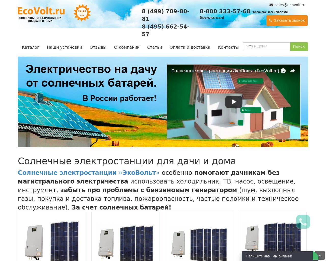 Автономное электричество для частного дома, на даче, квартиры своими руками