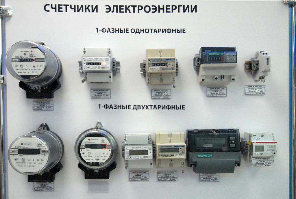 Что выгоднее — однотарифный или двухтарифный электросчётчик?