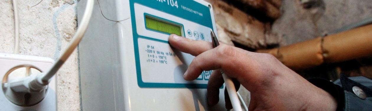 Отопление по счетчику в многоквартирном доме