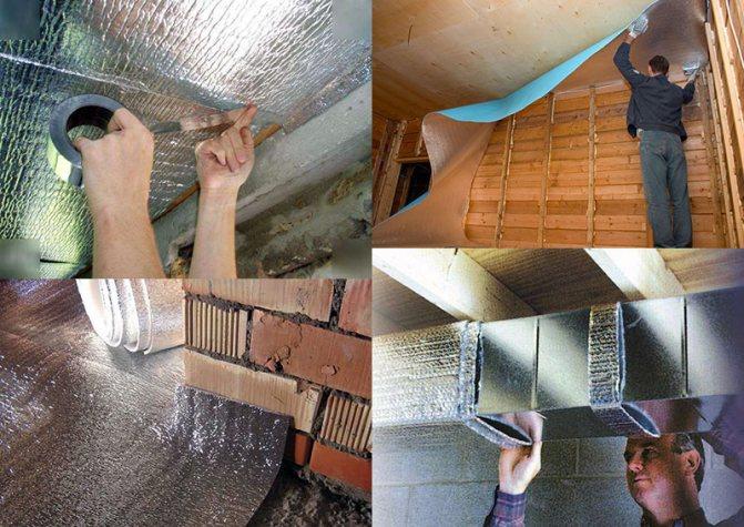 Купить изолон (фольгированный) – утеплитель для стен