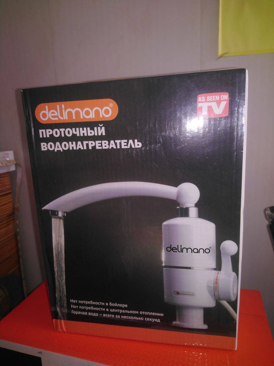 Кран с мгновенным проточным водонагревателем delimano: критерии выбора