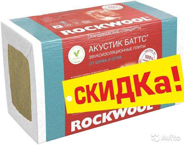 Свойства и применение звукоизоляции rockwool акустик баттс 100 мм