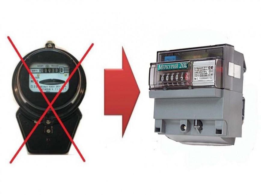 Порядок замены электросчетчика в квартире по закону в 2020 году