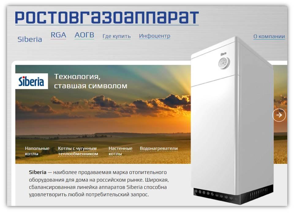 Топ-7 лучших напольных газовых котлов российского производства + какой лучше выбрать