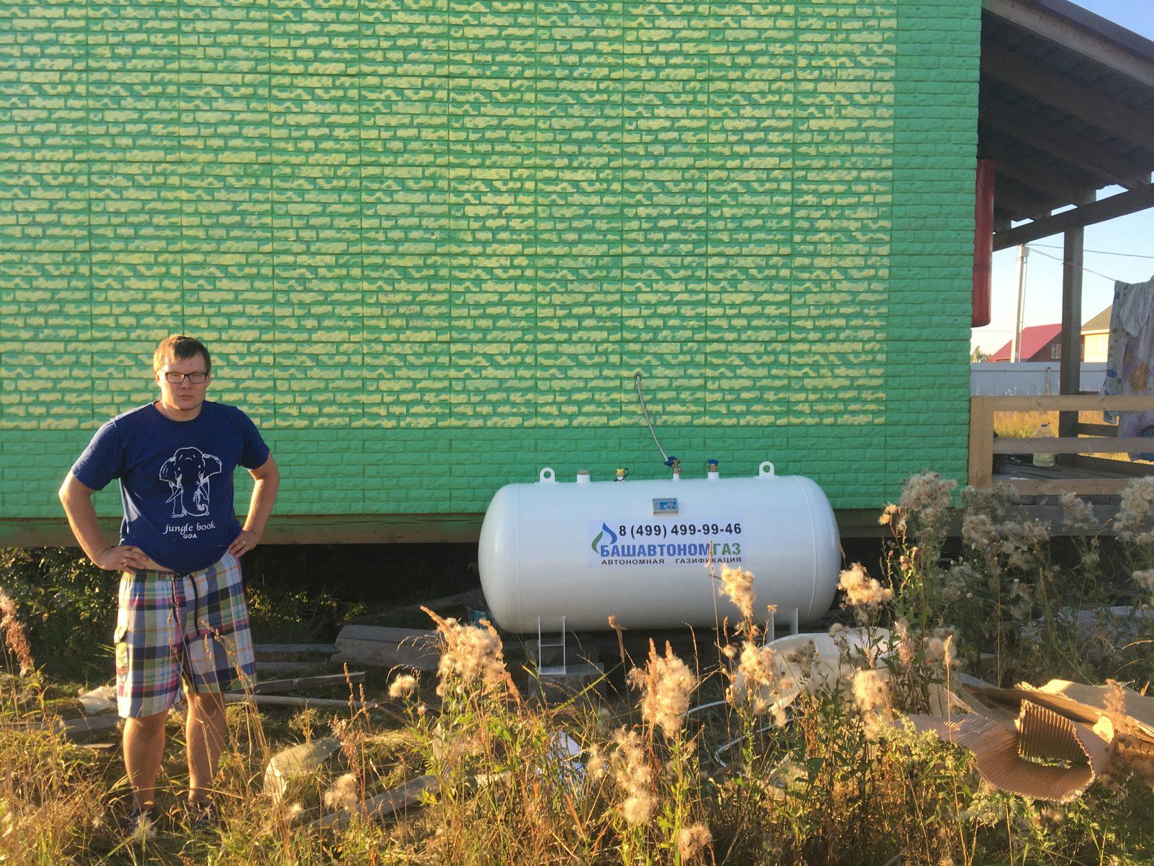 Газгольдер для загородного дома: отзывы, цены на резервуары и стоимость заправки – советы по ремонту