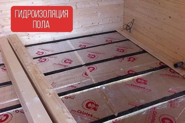 Как утеплить пол в бане своими руками - бетонный и деревянный?