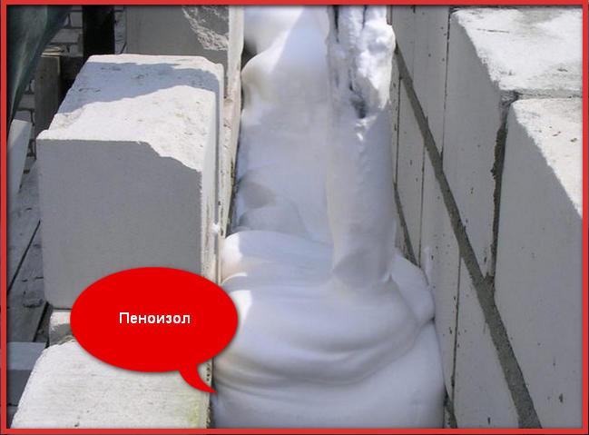 Отзывы: жидкая теплоизоляция, как утеплитель для дома - это обман
