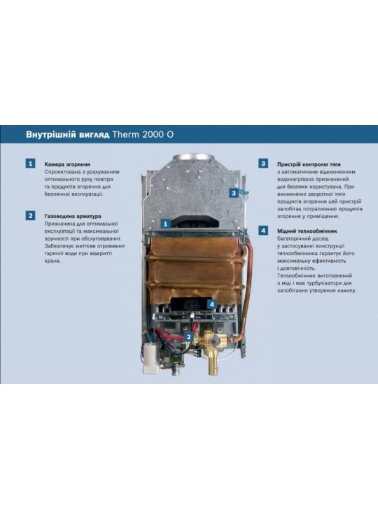 Газовые котлы bosch: отзывы, обзор моделей, характеристики