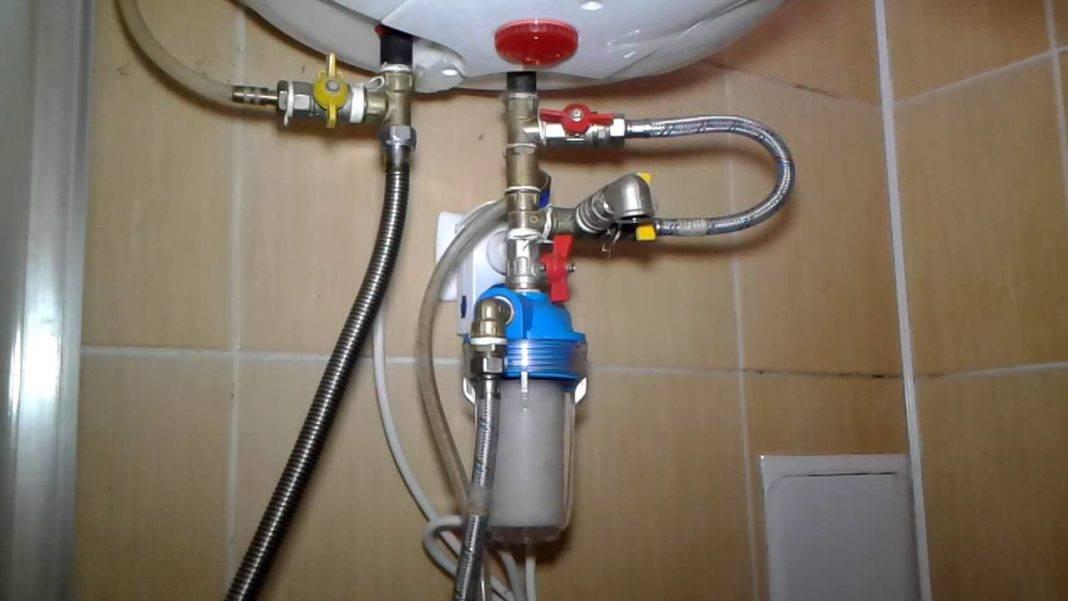 Нужно ли сливать воду с бойлера, когда не пользуешься им долго