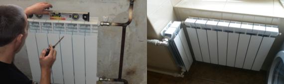 Установка батарей (радиаторов) отопления своими руками — основные технологические этапы