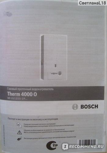 Газовые колонки bosch: отзывы покупателей о надежности, обзор характеристик
