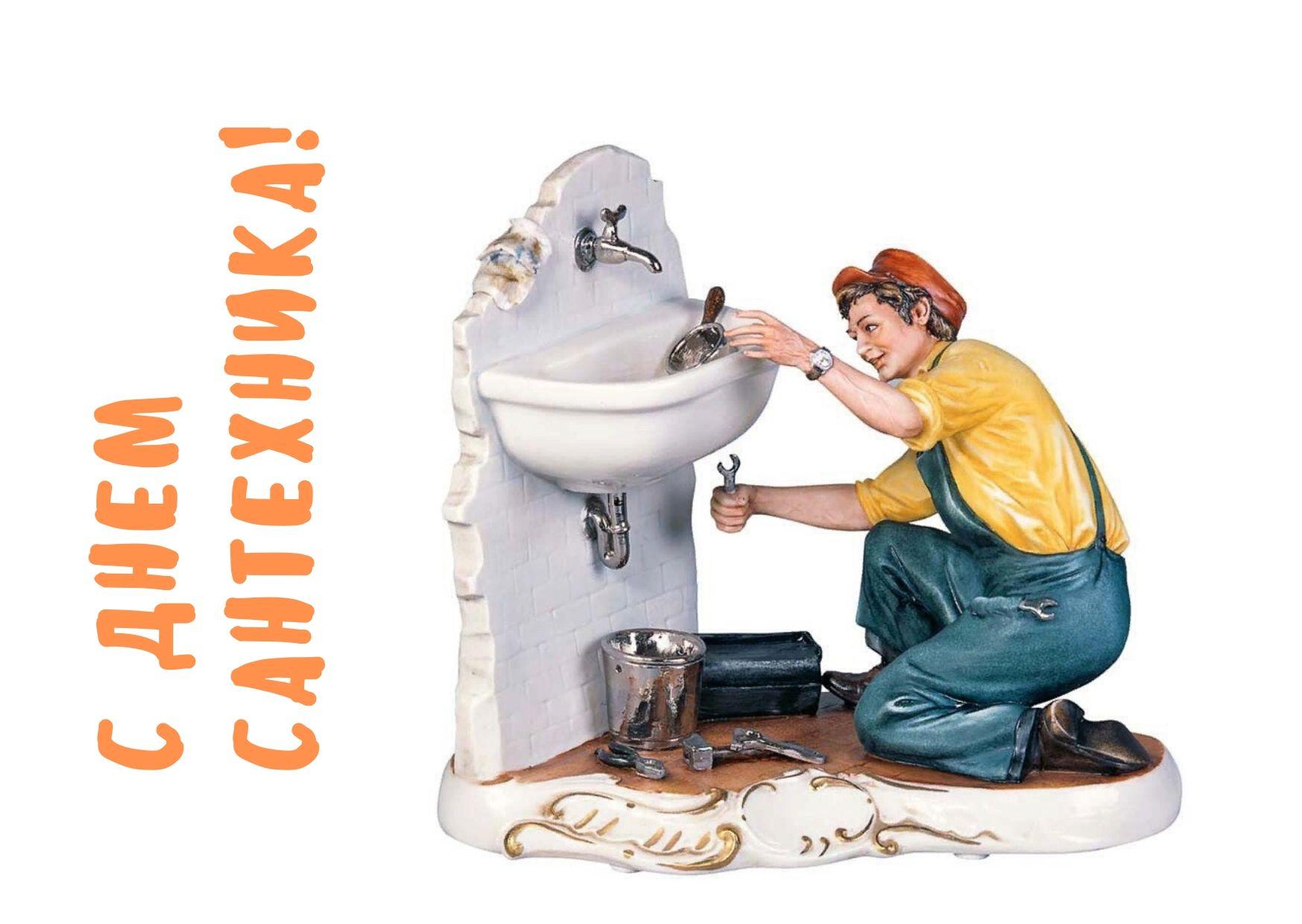 Профессия слесарь-сантехник — для тех, кто не боится грязной работы – reconomica — истории из жизни реальных людей
