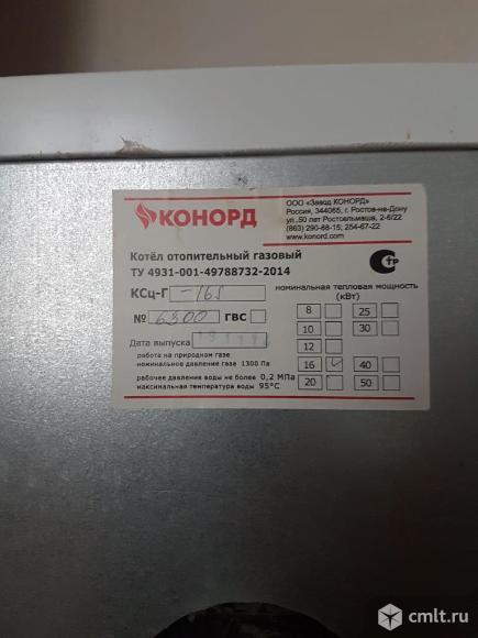 Газовый котел «конорд» — напольный аппарат из ростова