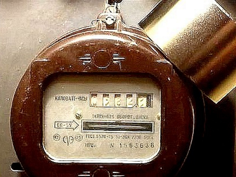 Сколько составит штраф за хищение электричества в 2020 году