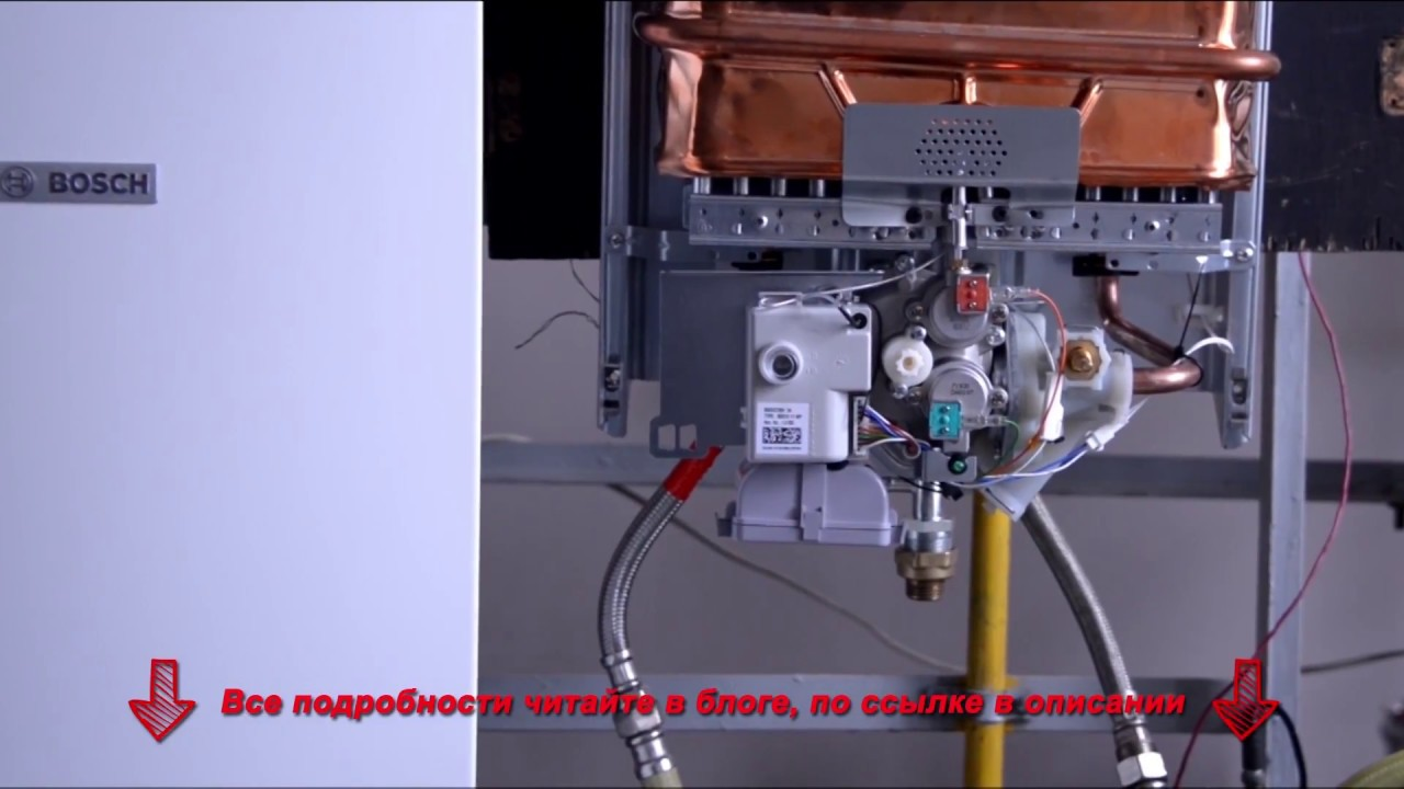 Газовая колонка: bosch, выбор, отзывы