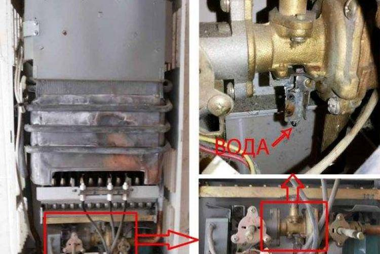 Почему потекла газовая колонка