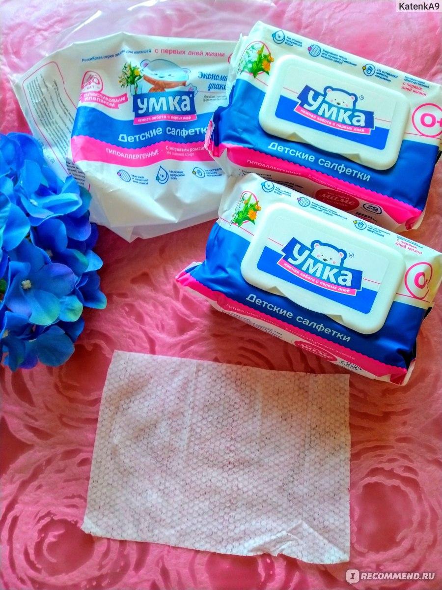 Бюджетный вариант самостоятельного изготовления влажных салфеток: из бумажных полотенец или старых пеленок