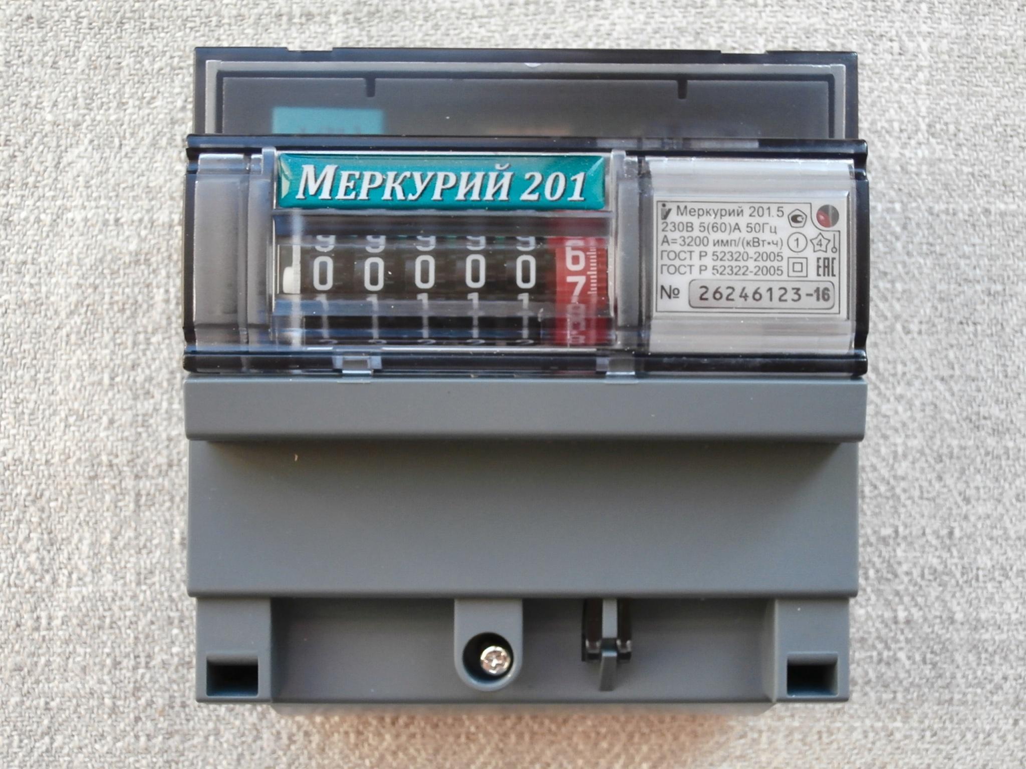 Электросчётчик меркурий 201: схема подключения, характеристики и показания