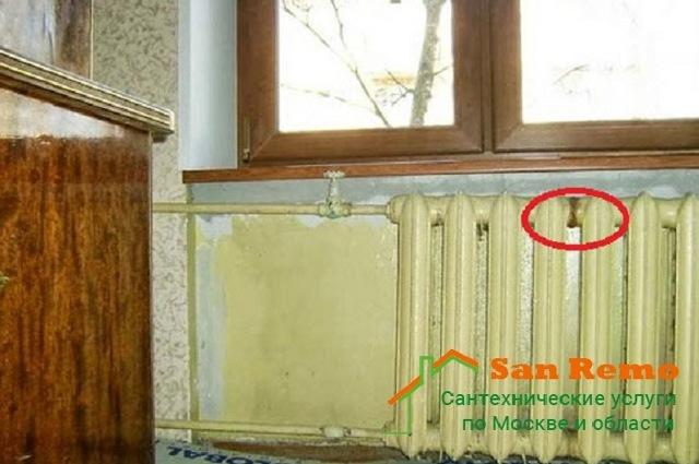 Как устранить течь в системе отопления и радиаторах