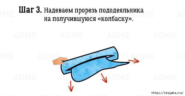 Как быстро заправить одеяло в пододеяльник: видео