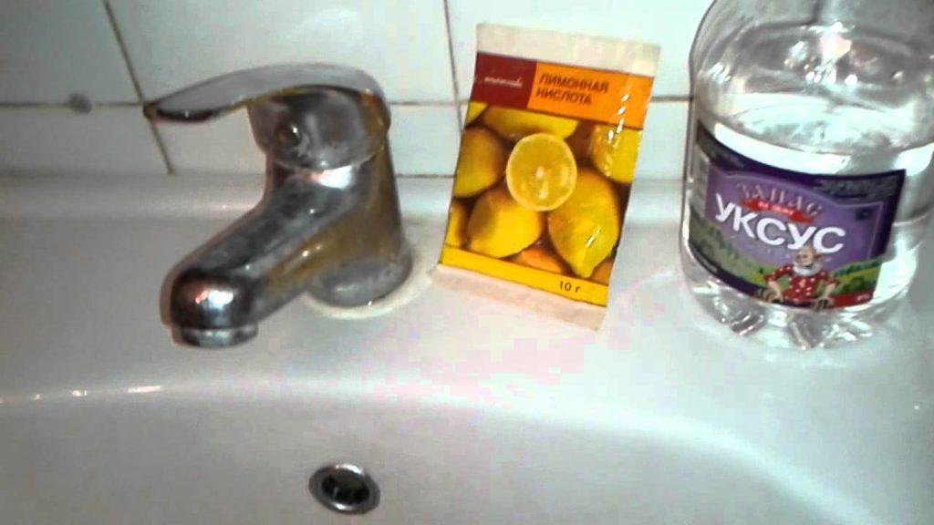 Как очистить кран от известкового налета