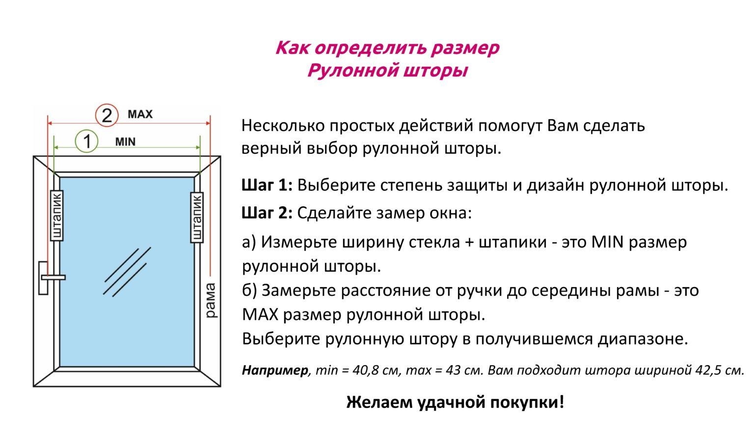 Карниз для угловой ванны: какие виды бывают, типы крепления и какой выбрать