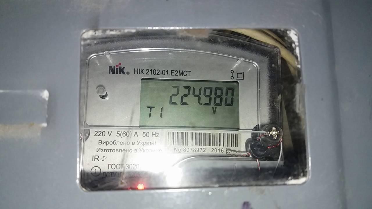 Как платить по двухтарифному счетчику за электроэнергию: расчет электроэнергии, днем и ночью