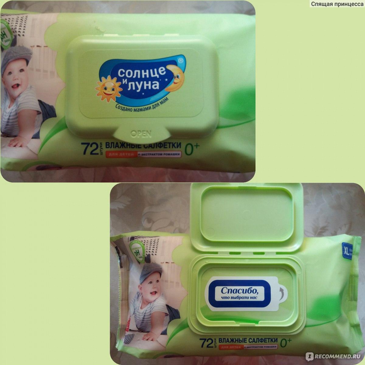 Натуральные влажные салфетки своими руками для детей