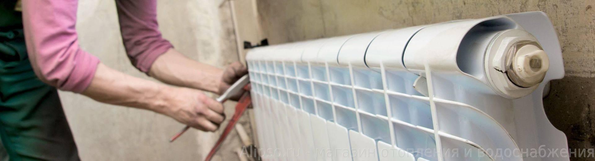 Как промыть батарею отопления советы для разных радиаторовкак промыть батарею отопления советы для разных радиаторов