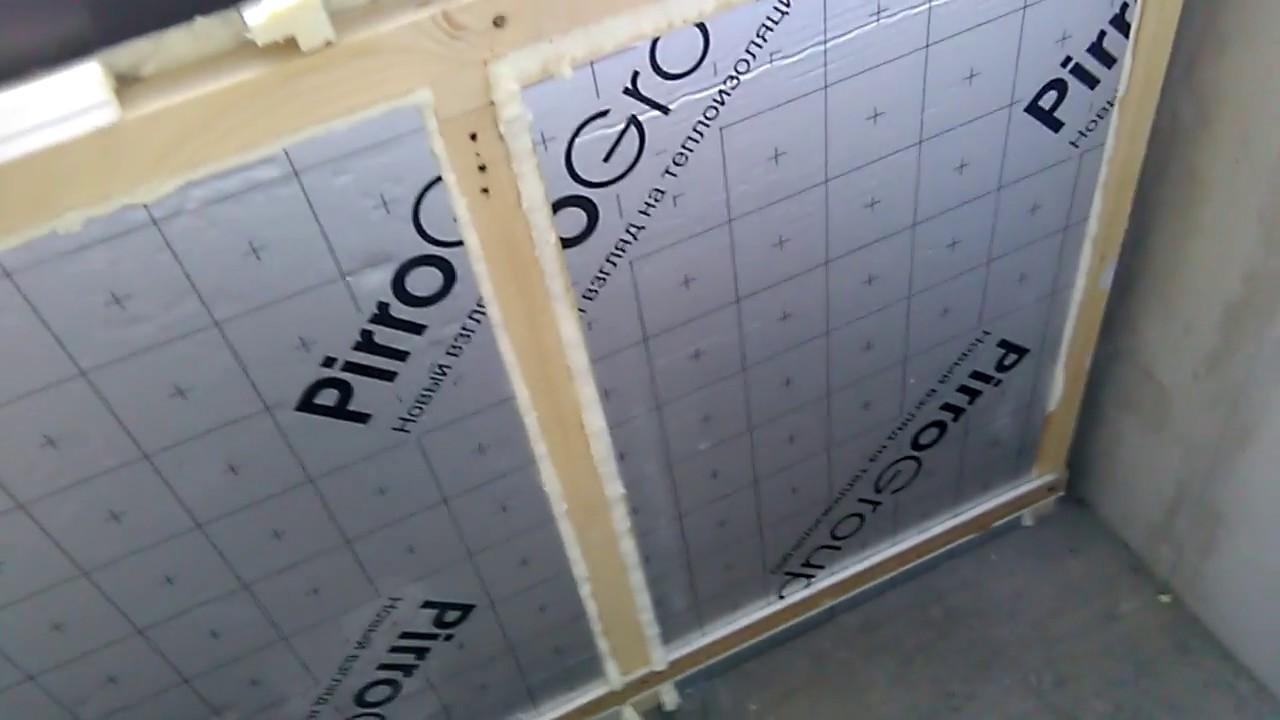 Как утеплить балкон или лоджию с панорамным остеклением