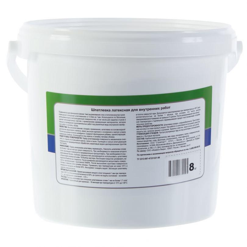 Чем отличается полимерная шпаклевка от гипсовой и какая из них лучше?