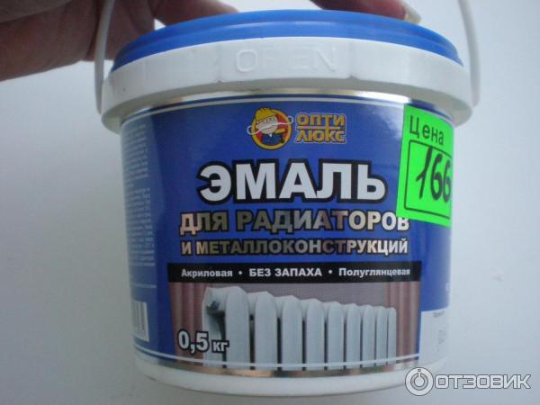 Какую краску для батарей отопления выбрать и как покрасить своими руками