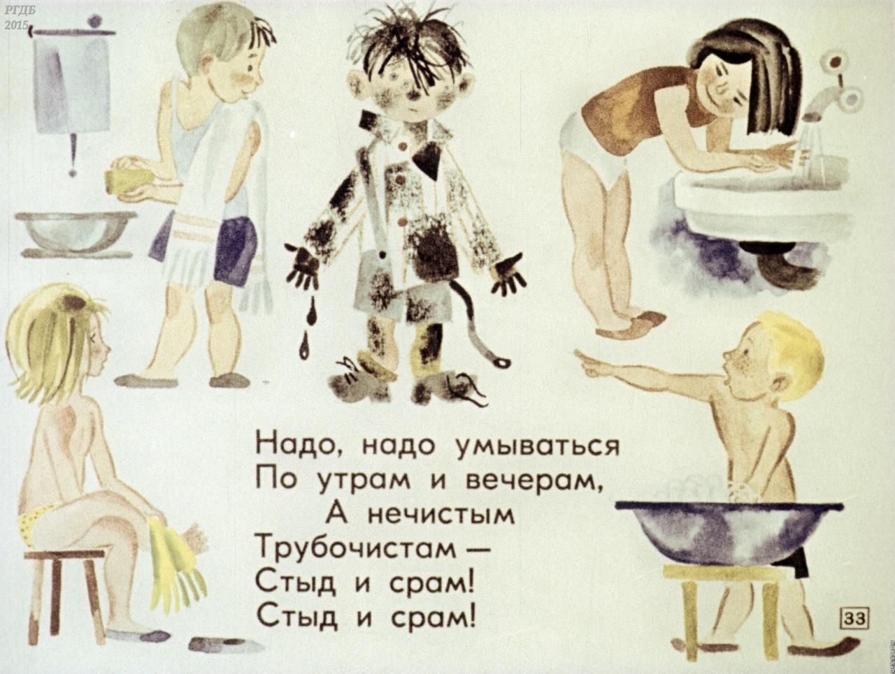 Ремонт в ванной: с чего начать и как избежать популярных ошибок