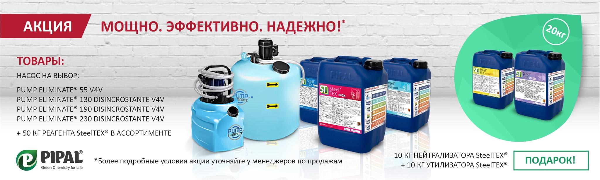 Способы и технология промывки газовых котлов